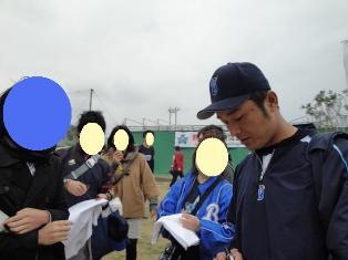 kizuka.jpg